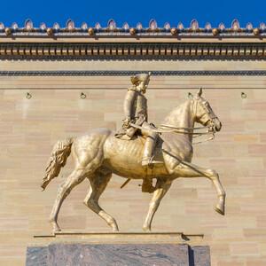 Художественный музей Филадельфии