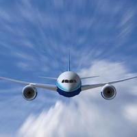 «Пегас Туристик» отменяет рейсы на Кипр