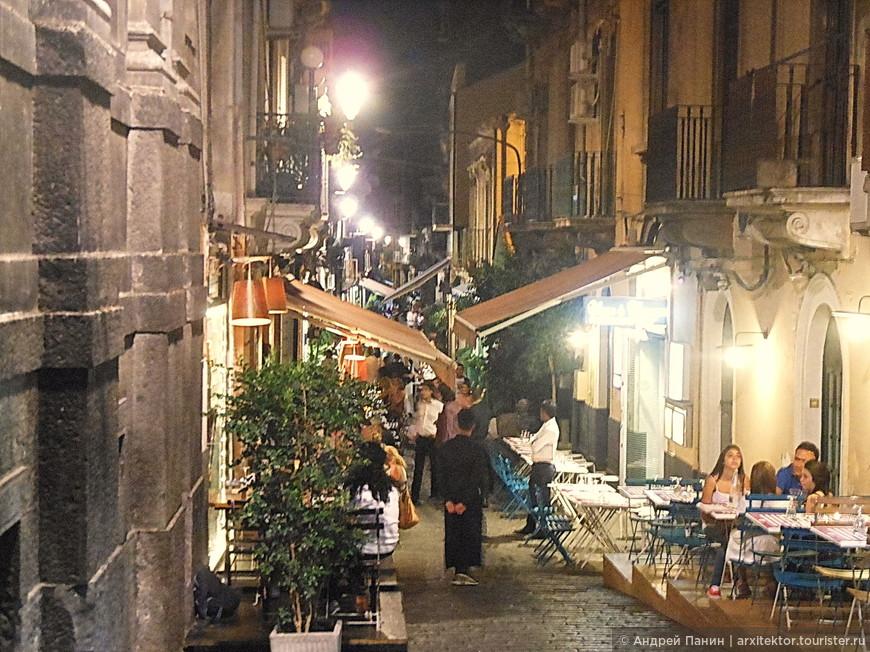 Улица-кафе.