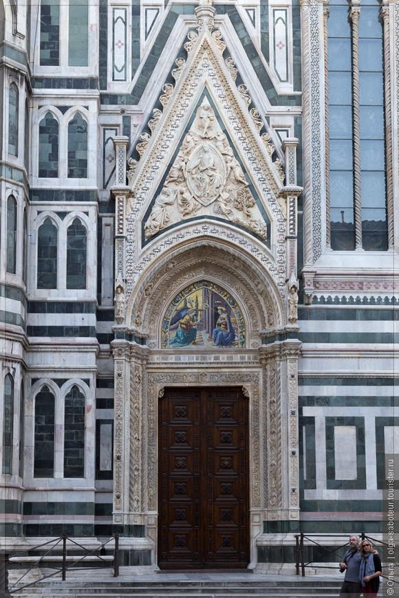Firenze-13.jpg