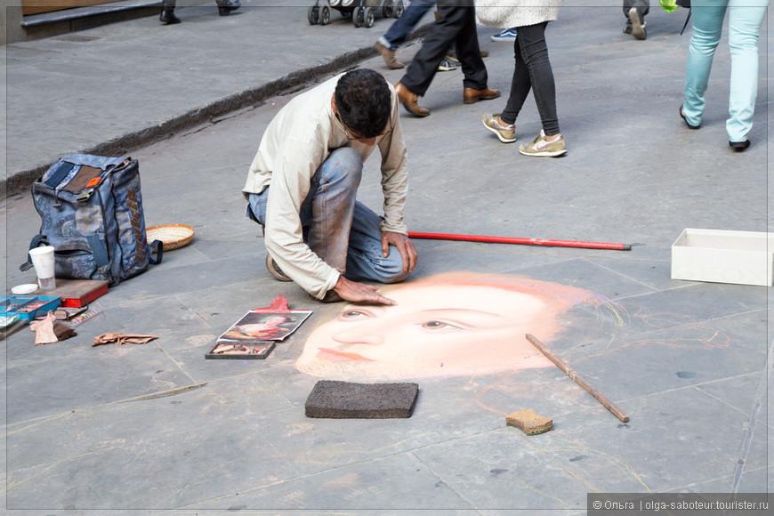 Напольные фрески. Искусство на один день...