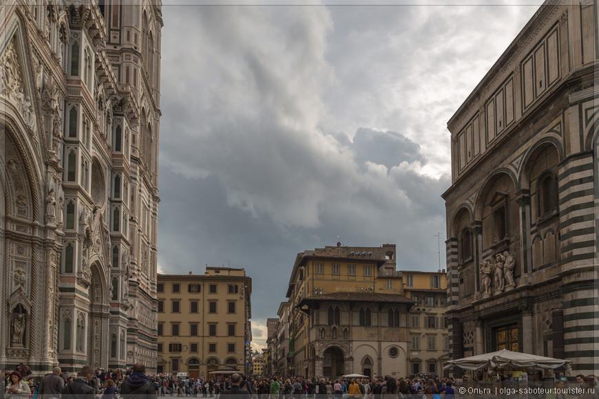 Firenze-1959.jpg