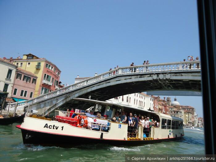 Старом цены на вапоретто в венеции подобного типа