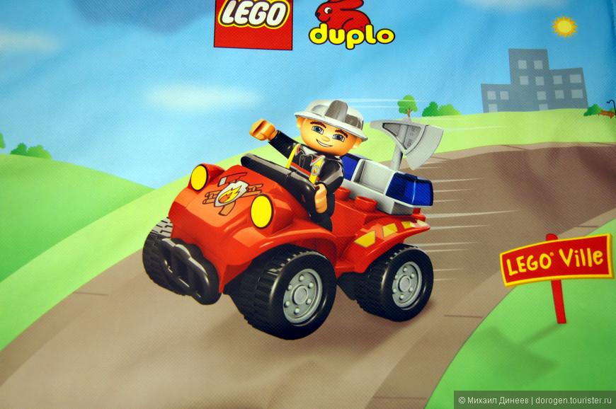 Lego expo 26.jpg
