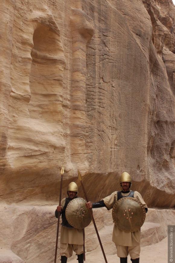 Петра – это удивительный и, судя по всему, очень древний город в самом сердце Иордании. Говорят, что около двух тысяч лет до нашей эры в эти земли пришли набатейцы. Говорят также, что потом их завоевал Десятый римский легион. В архитектурных элементах Петры искусствоведы находят памятники, которые могли принадлежать и древним египтянам, и древним грекам, и древним римлянам.   Римские охранники (театрализованное мини-шоу)