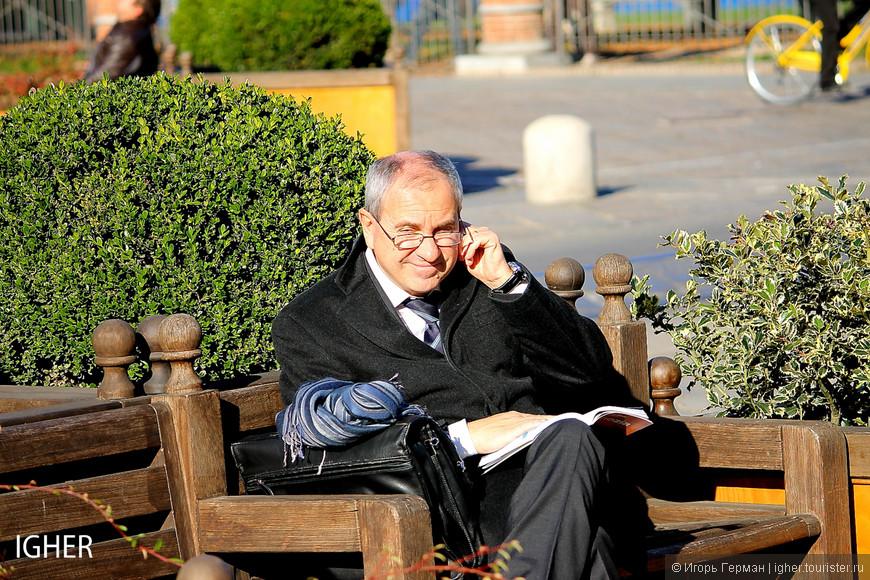 хитрющего вида мужичек что как кот греется на солнце прям напротив собора в Турине