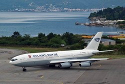 Авиакомпания «Атлант-Союз» меняет название на «Moscow Airlines»