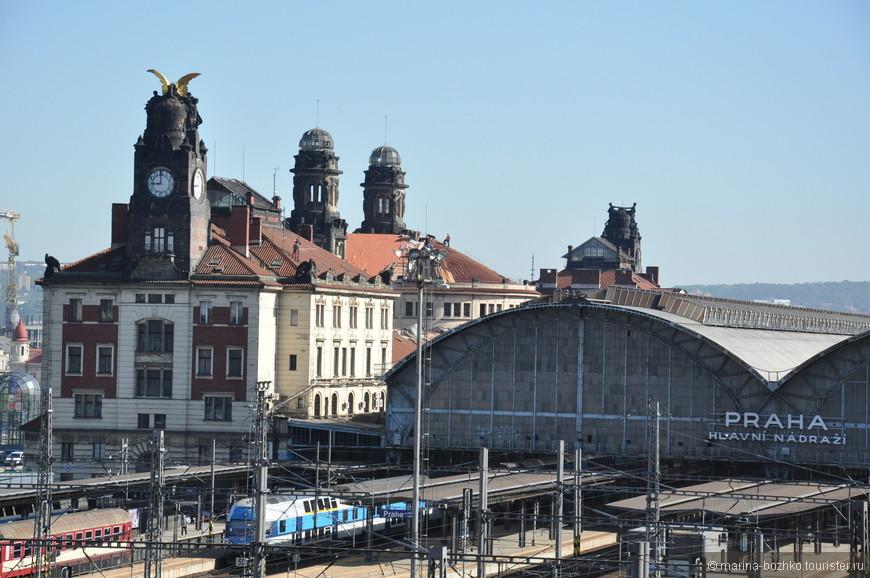 Главный вокзал.