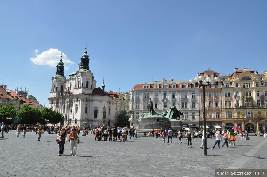 Староместская площадь.