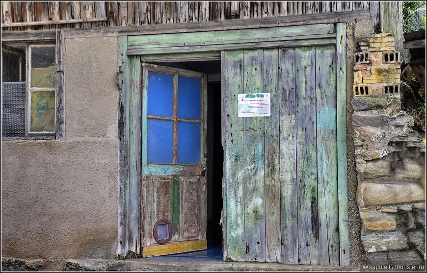 Обожаю двери....