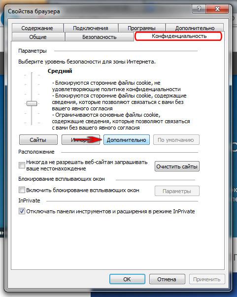 блокировка окон в браузере ВЫБОРУ ТЕРМОБЕЛЬЯ 2000-м