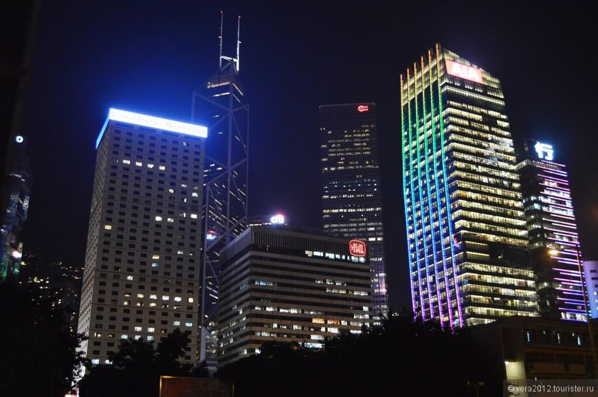 о. Гонконг