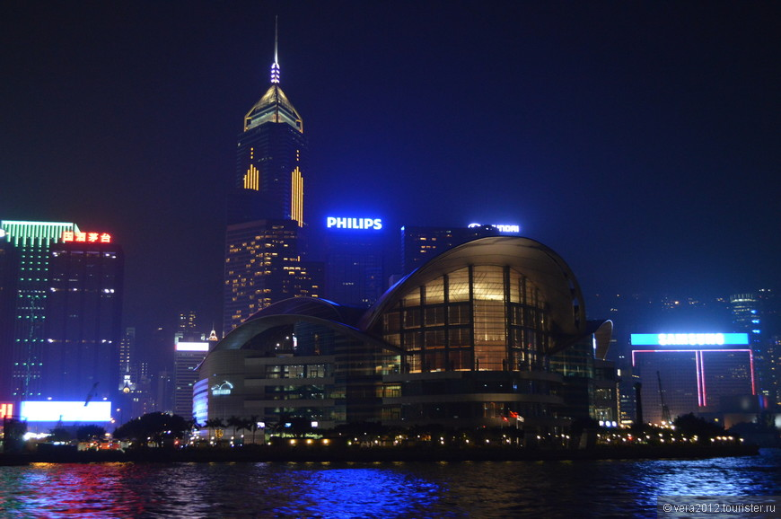 о. Гонконг.