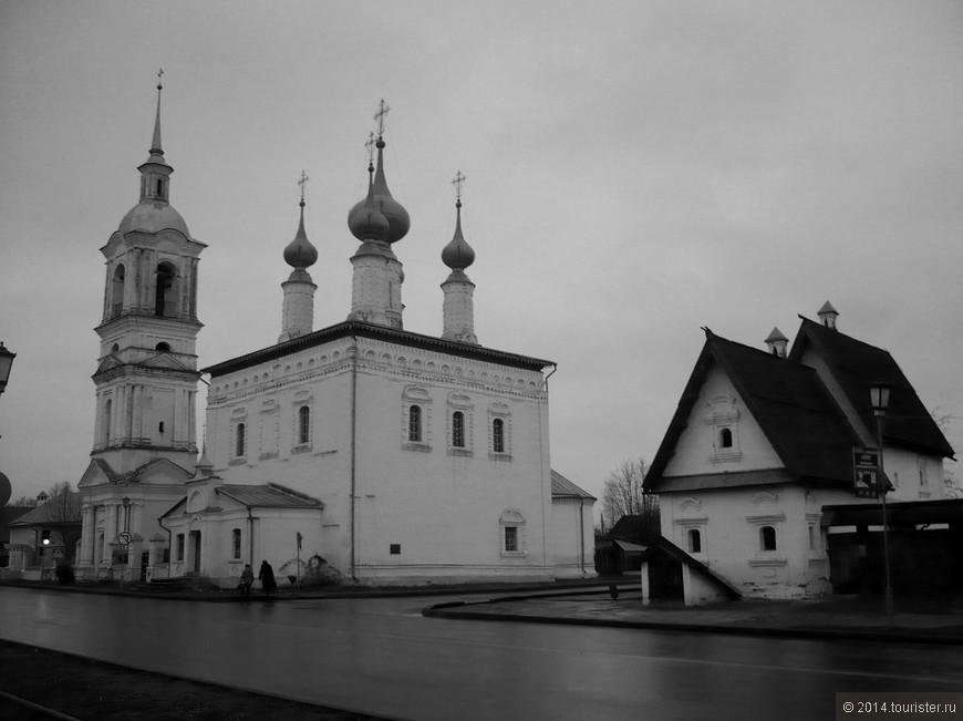 Смоленская церковь ,Посадский дом.