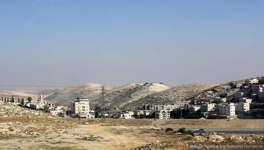 Недалеко от Иерусалима