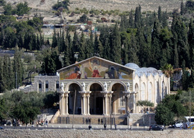 Иерусалим ירושלים
