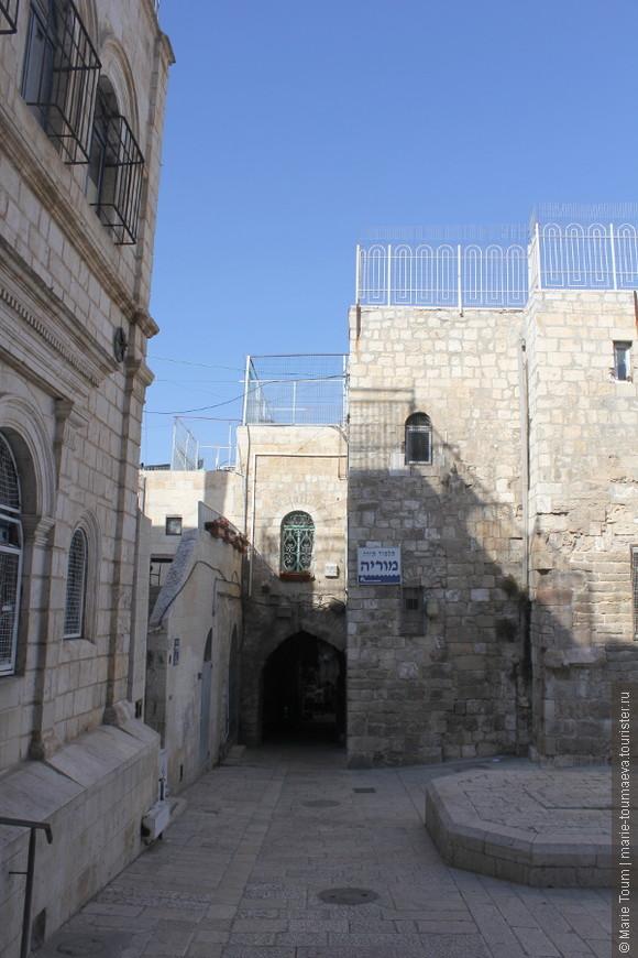 Переулки Иерусалима