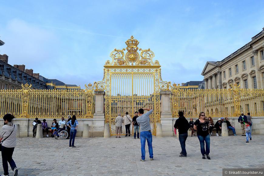 Взгляд на Версаль через золотые ворота.