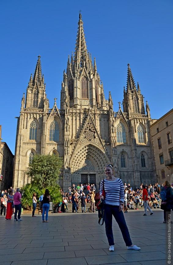 Главный Собор Барселоны
