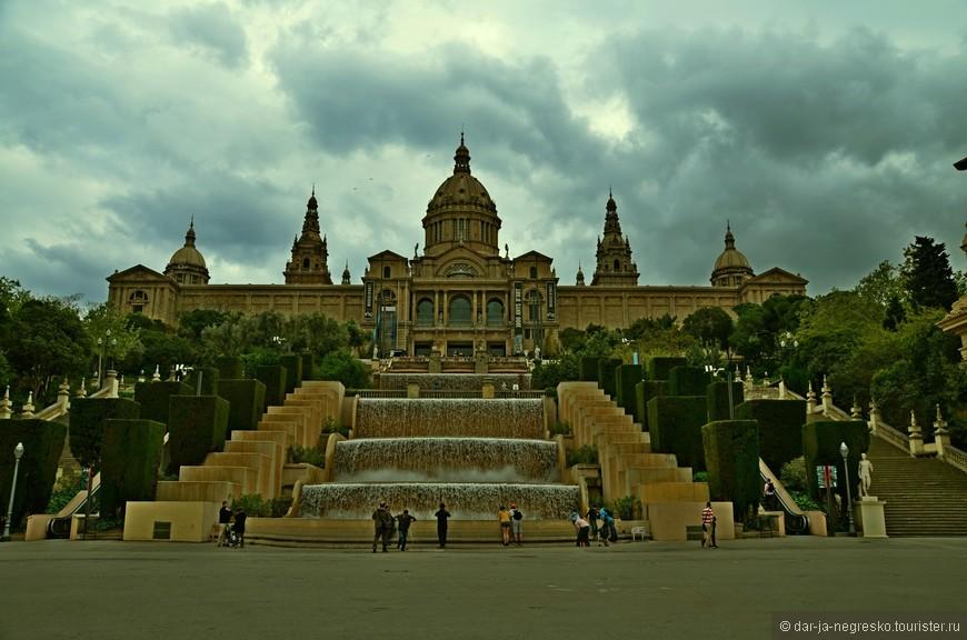 MNAC - Музей Национального Искусства Каталонии.