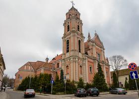 Каунас-Вильнюс.