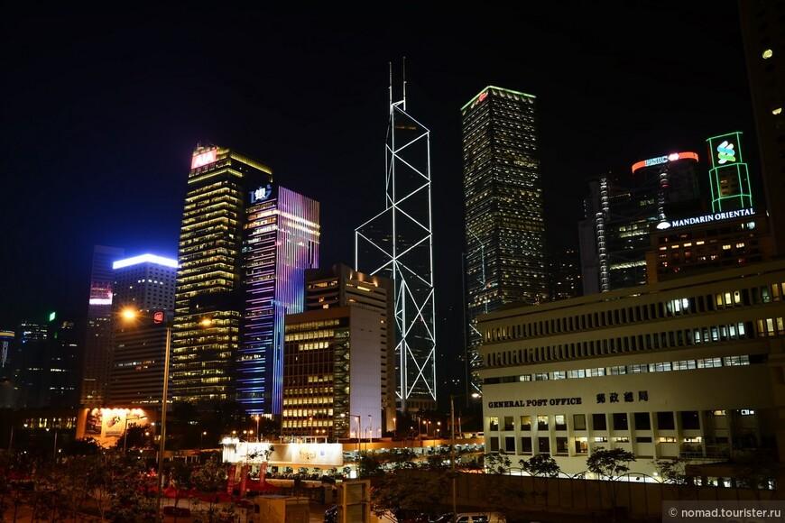 Гонконг. Вид на небоскребы острова Гонконг