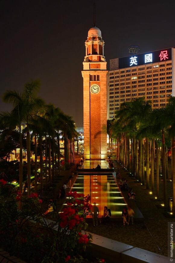 Часовая башня является одной из старейших достопримечательностей Гонконга. Она находится на самом юге района Чимсачёй в Коулуне. Часовая башня это всё, что осталось от бывшей станции Коулун железной дороги Коулун – Кантон. Официально эта башня носит название «Часовая башня старой железной дороги Коулун-Кантон», но обычно её называют короче – «Часовая башня Чимсачёй» по месту её расположения. Башня из красного кирпича и гранита имеет высоту 44 метра плюс 7-и метровый громоотвод. До вершины башни можно добраться по деревянной лестнице, расположенной внутри. Раньше на башню можно было подниматься, но в настоящее время она закрыта на ремонт. В 1990 году Часовая башня была внесена в список охраняемых памятников архитектуры Гонконга.