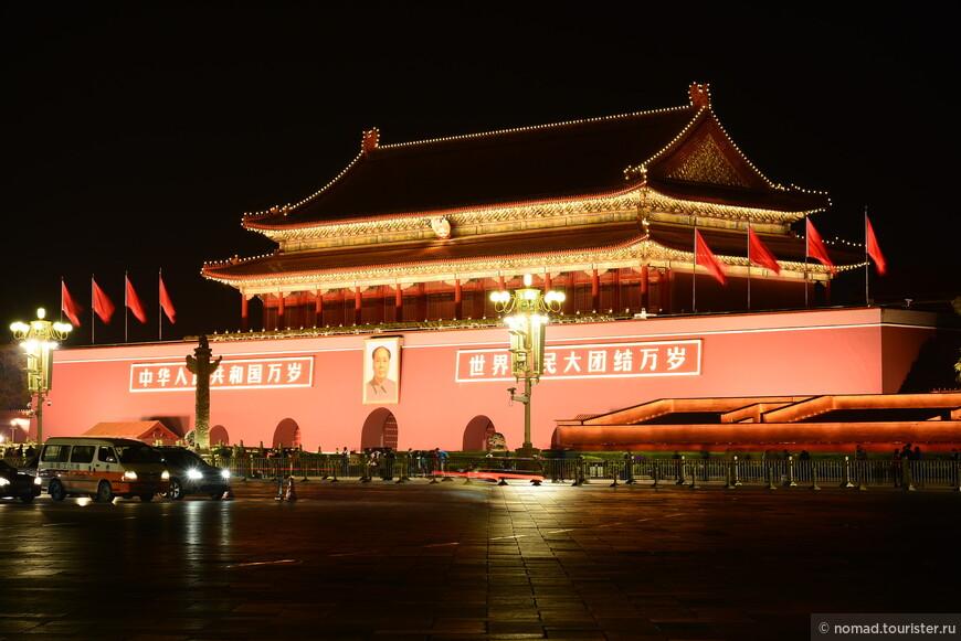 Ворота Небесного Спокойствия стали свидетелем многих важных событий современной китайской истории. Именно с трибуны этих ворот 1-го октября 1949 года Мао Цзэдун объявил об основании Китайской Народной Республики. Сейчас ворота стали одним из символов нового Китая. Их изображение находится на гербе страны.