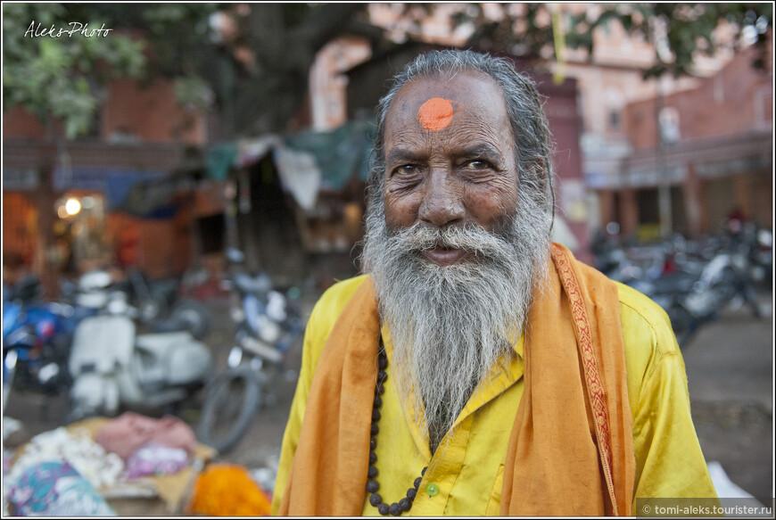 А это - лицо одного из жителей Джайпура. Насколько они похожи: лицо города и лицо его жителя?