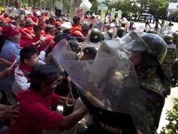 В Бангкоке введут в действие особый режим внутренней безопасности