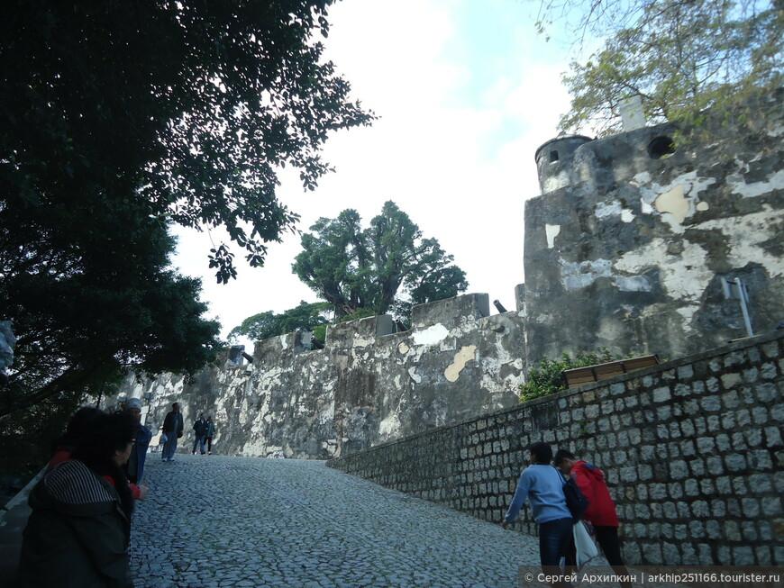 Пришел в Форт - Форталеза ду Монти (Горный форт), построенный в начале 17 века иезуитами крепость, в том числе служила резиденцией губернатора Макао.
