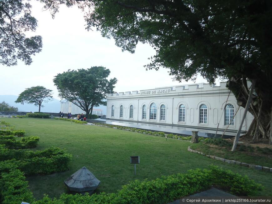 Сейчас в форте расположен музей Макао