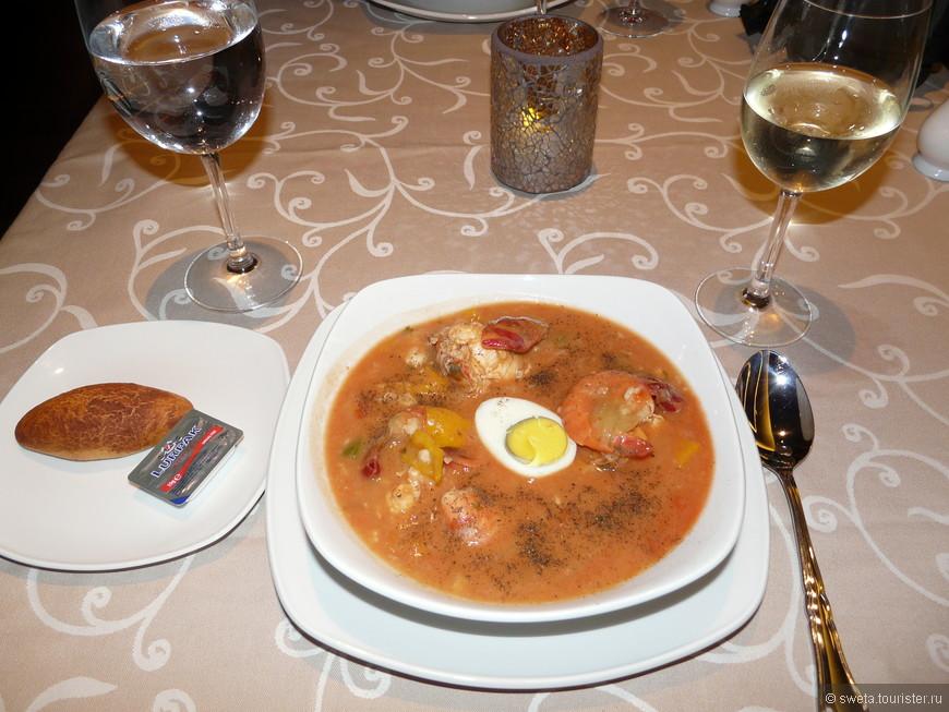 Испанский ресторан