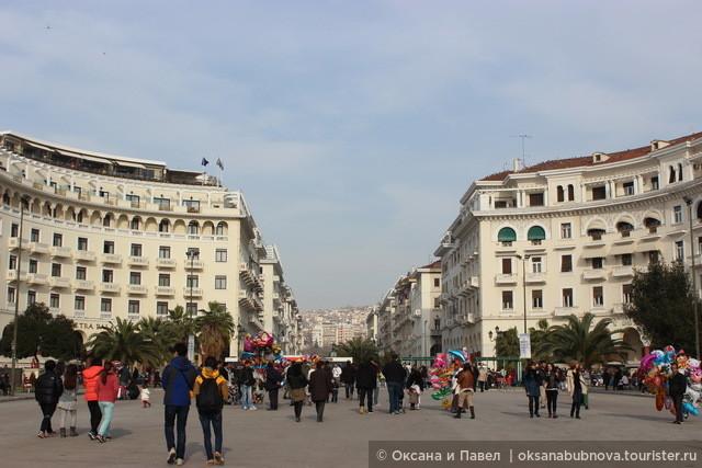 Площадь Аристотеля.