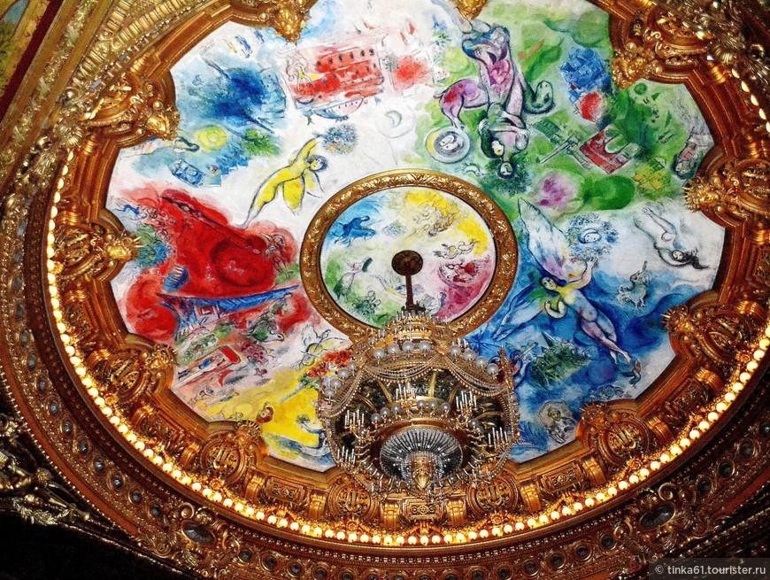 Потолок зрительного зала в 1964 году был расписан Марком Шагалом.