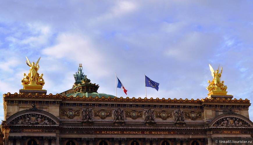 Детали парадного фасада.