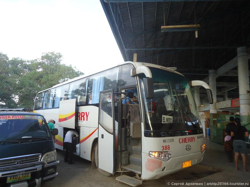 До Эль-Нидо я добирался долго. 21 декабря 2013 года поздно вечером я прилетел из Гонконга в Кларк на Филиппины.Переночевал в Кларке и затем на автобусе за  два с половиний часа доехал до аэропорта Манилы.откуда вылетел на остров Палаван ( полет 1 час) и приземлился поздно вечером в городке Пуэрто-Принцесса.Переночевал в гостинице возле аэропорта м с утра 23 декабря на трицикле за 50 песо доехал до автовокзала откуда каждый час отходят автобусы (на фото вверху) в Эль-Нидо.Билет в автобус с кондиционером стоил мне 370 песо (250 рублей)