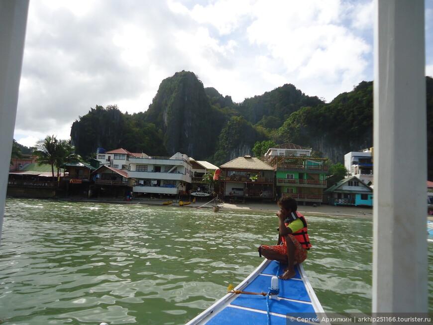 Вид на деревню Эль-Нидо с лодки.