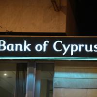 Туроператоры боятся разорения кипрских отелей