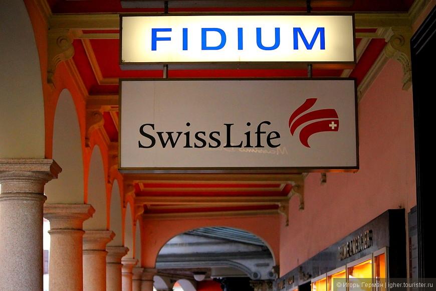 просто...по швейцарски...