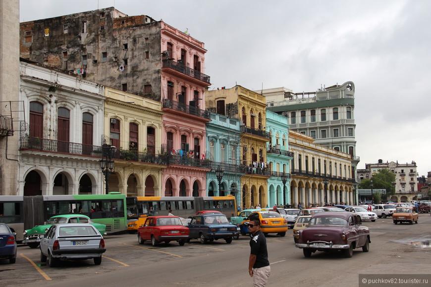 Одна из улиц Гаваны