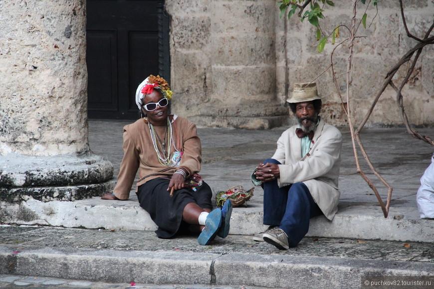 Калоритные жители Гаваны