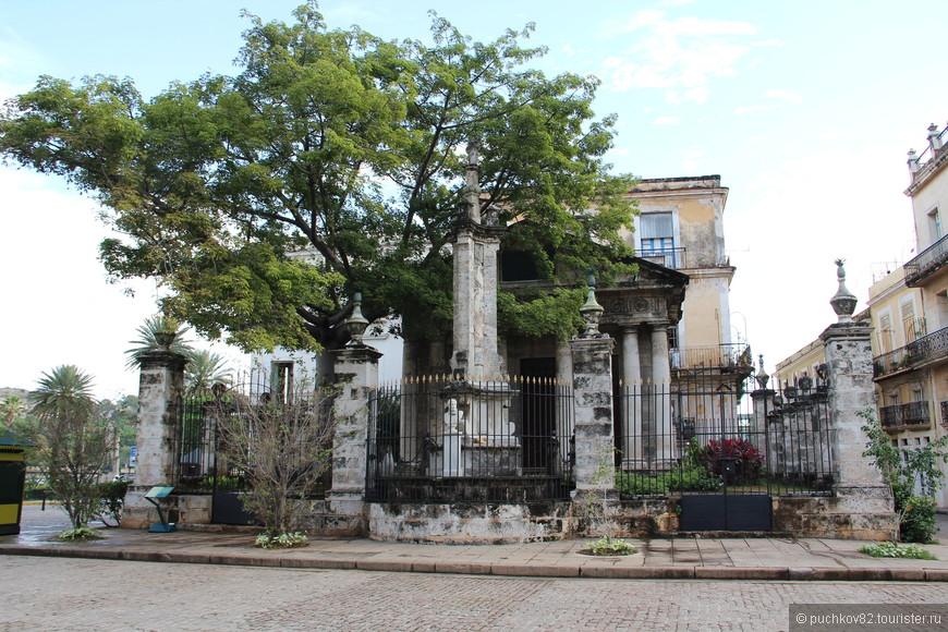 Отсюда началось строительство г.Гавана