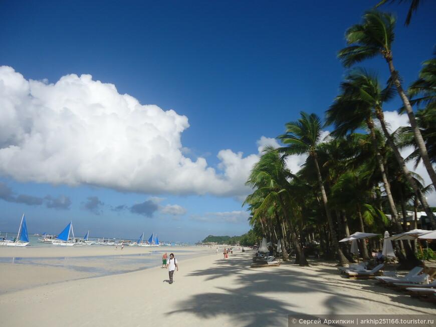 Про остров Боракай написано огромное количество замечательных о отчетов, что -то новое добавить трудно. но безусловно главное его достояние - это Белый пляж Боракая