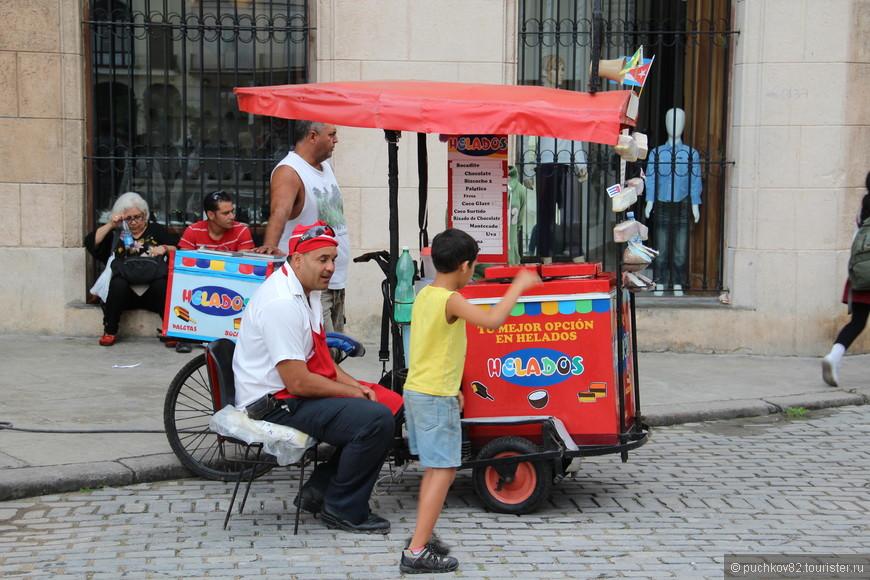 На улице Старой Гаваны