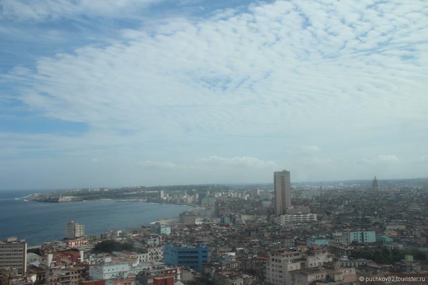 Вид из окна отеля TRYP HABANA LIBRE на Старую Гавану