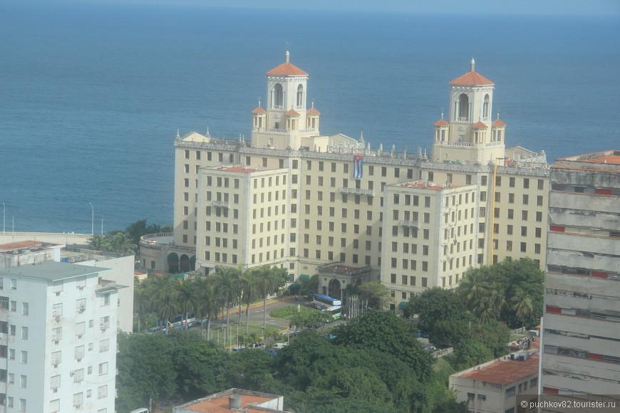 Вид из окна отеля TRYP HABANA LIBRE на отель NACIONAL