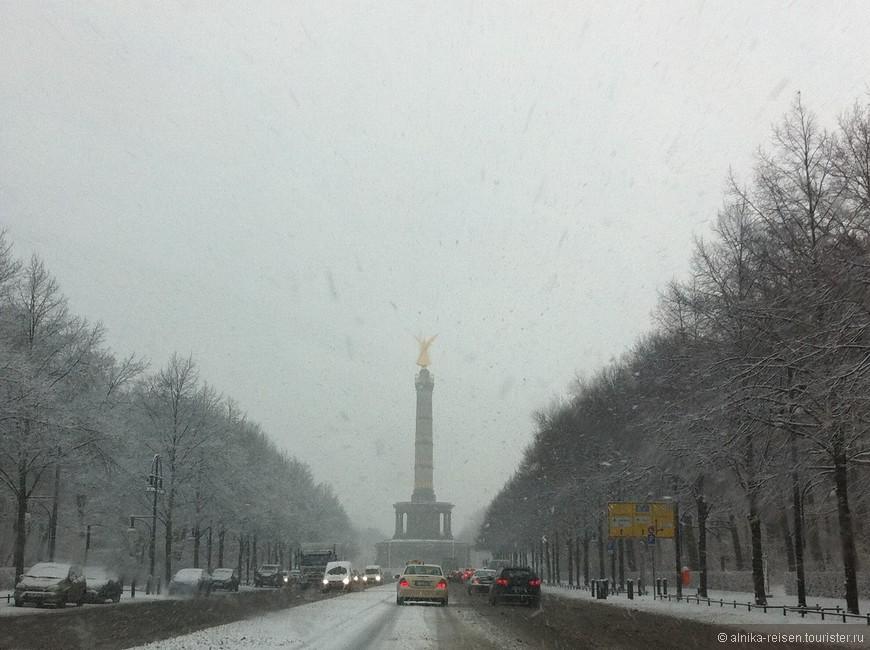 Русские гиды по Берлину