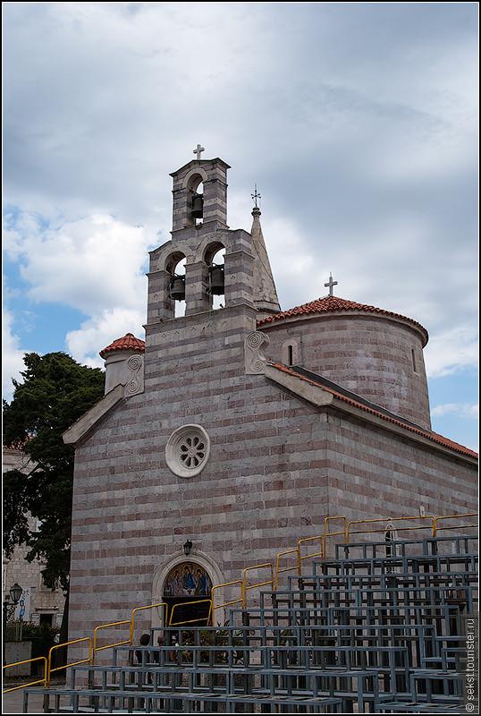 Церковь Святой Троицы.