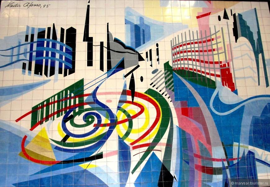Это панно-азулежу Надира Афонсу, GOSE (4 декабря 1920 г. - 11 декабря 2013 г.) в метро символизирует знакомый нам город. Узнаете?